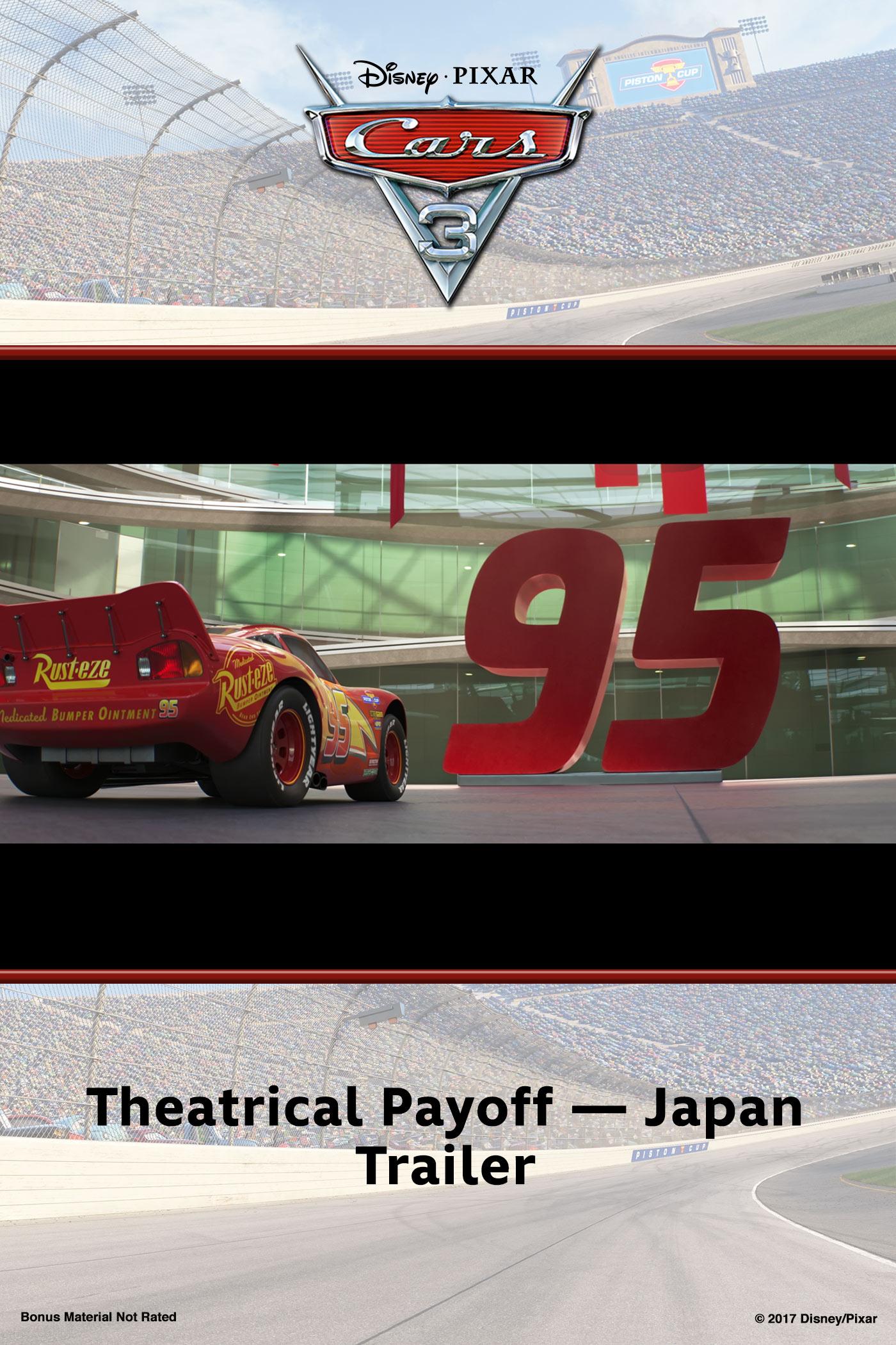 Japan Trailer